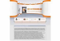 Предоставление услуг в области размещения рекламы в лифтах