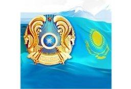 Департамент уголовно-исполнительной системы по г. Алматы
