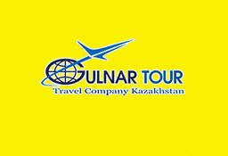Казахстанский Туроператор - компания «Гульнар Тур»