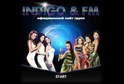 Fm & Индиго