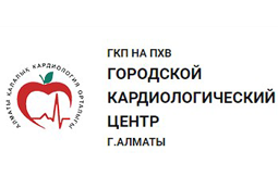Медицинский кардиологический центр