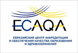 Аккредитация медицинских организаций образования и научных организаций в РК