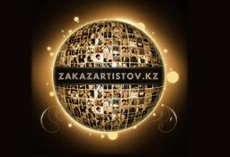 Интернет проект ZakazArtistov